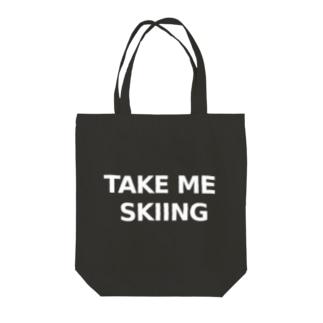 TAKE ME SKIING white Tote bags