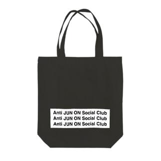 Anti JUN ON Social Club のAnti JUN ON Social Club Tote bags