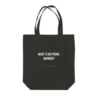 prime number Tote bags