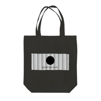 KABUKI AGE Tote bags