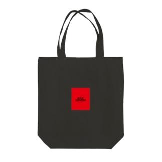 変エル Tote bags