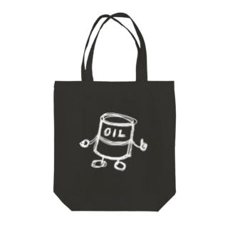 オイルくん_黒系 Tote bags
