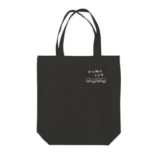 マジックインキンサリゲネーゼ Tote bags