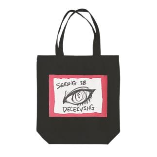偽諺~参~「百聞は一見に如く」(赤縁) Tote bags