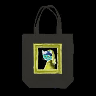 sheの猫に真珠 Tote bags
