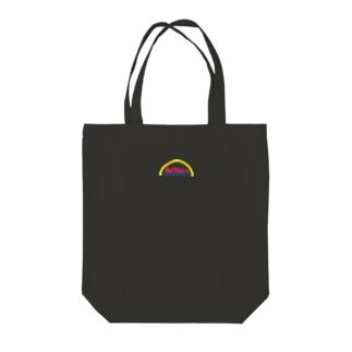 fullsun   Tote bags