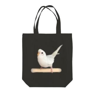 セキセイインコ「シャチホコ!」 Tote bags