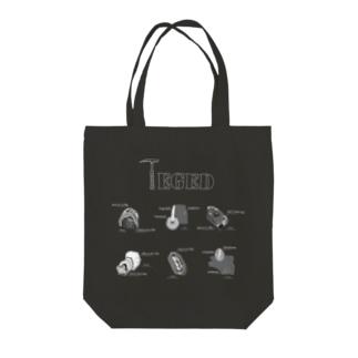 TEGED 2017 Tote bags