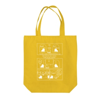 『天国の扉はどっち?』(白抜き) Tote bags