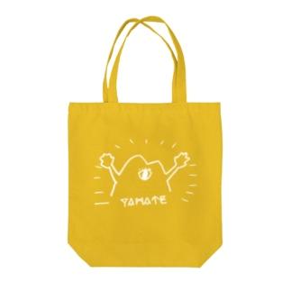 やまてちゃん Tote bags