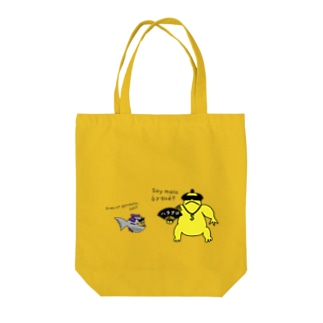 XochimilKids Tote bags