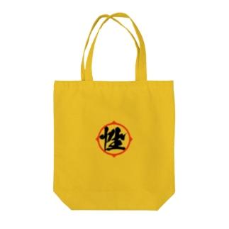 性帝バトルグッズ Tote bags