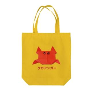 タカアシガニ トートバッグ