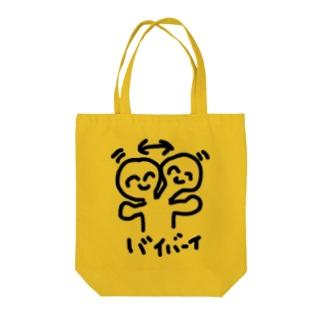 E-G3-B Tote bags