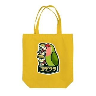 ヘアサロン・コザクラ Tote bags