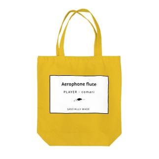 わいわいぱやちゃんシリーズ Tote bags