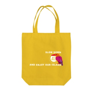 SLOWDOWNアカショウビン Tote bags