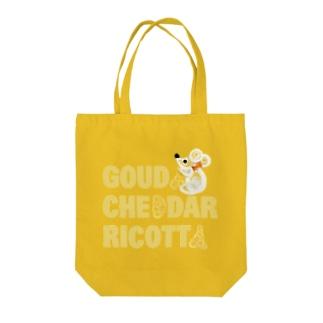 チーズ好きなネズミさん Tote bags