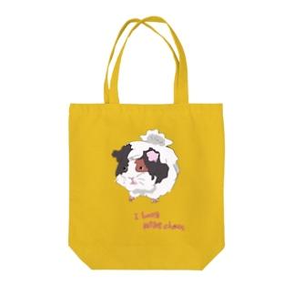 あいらぶみけちゃん Tote bags