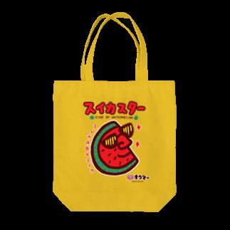 オクマーSUZURIショップのスイカスター紫外線から目を守れ! Tote bags