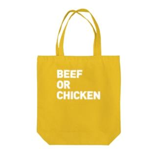 Beef or chiken Tote bags