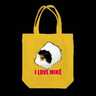 nins・にんずのアイラブみけちゃんリアルタッチ Tote bags