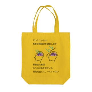 アルミニウム Tote bags