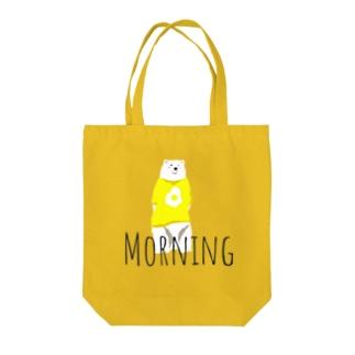 しろくまくんの朝ごはん トートバッグ