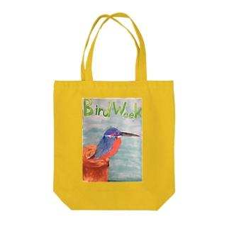 愛鳥週間 Tote bags