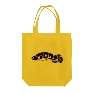 アロワナ Tote bags
