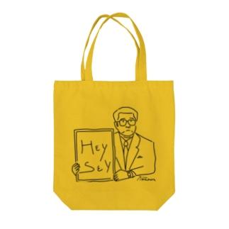 ローマ字平成最後アイテム Tote bags