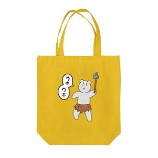 原始人熊ちゃん Tote bags