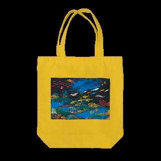 savaのうみのなか 小魚たちの世界 Tote bags