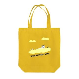 ふわふわのうえのLike Tote bags