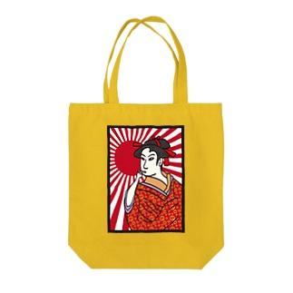 女 Tote bags