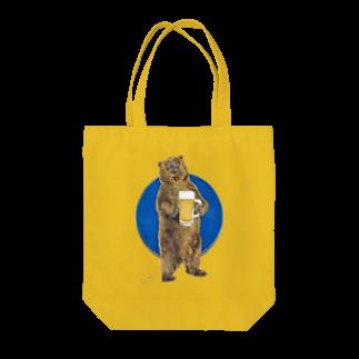 ムラマス カツユキのビア にベア for MEN  Tote bags