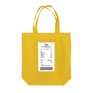 a_test Tote bags