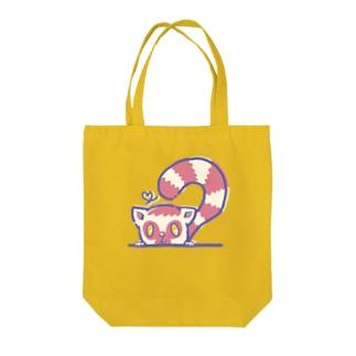 \ぴょこっと/ワオキツネザル Tote bags