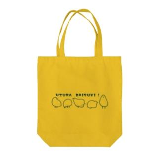 うずらだいすき単色 Tote bags