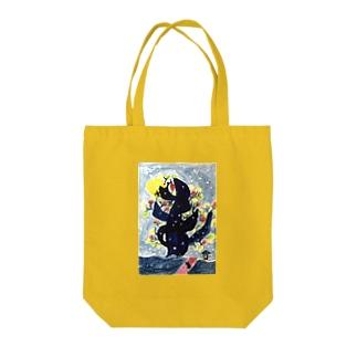 オマージュ[モチモチの木] Tote bags