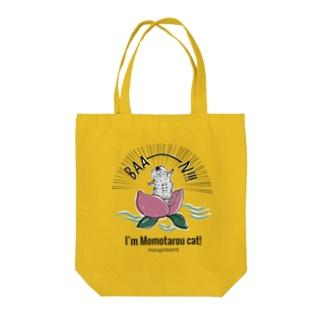 我が名は桃太郎ねこ Tote bags