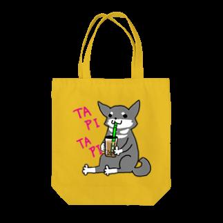 浅木愁太@LINEスタンプ販売中のタピタピ柴さん(黒柴) Tote bags