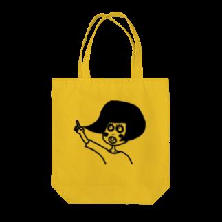 ながいひるの黒い真昼ちゃん Tote bags