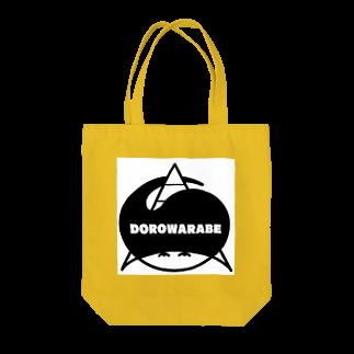 秘密結社泥童団のグッズ売り場の泥童団のシンボル Tote bags