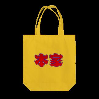 イエネコの本家 Tote bags