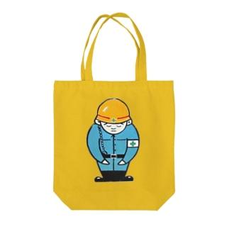 安全第一サン トートバッグ Tote bags