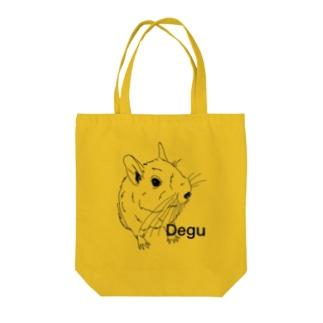 デグー Tote bags