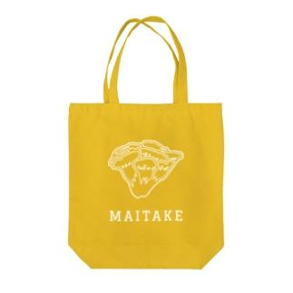 マイタケ_白線 Tote bags