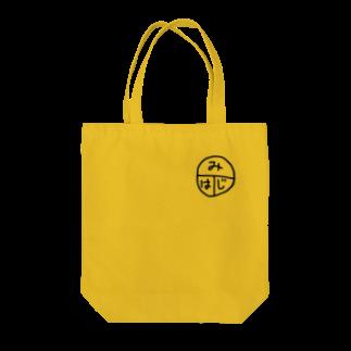 ちるまの店のみはじ Tote bags