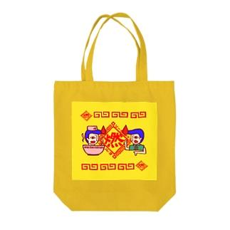 リーゼント燃えてるよ ~チャイナver.~ Tote bags